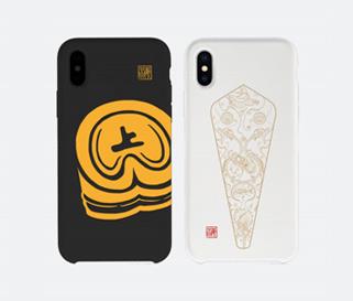 海昏侯馆藏经典手机壳