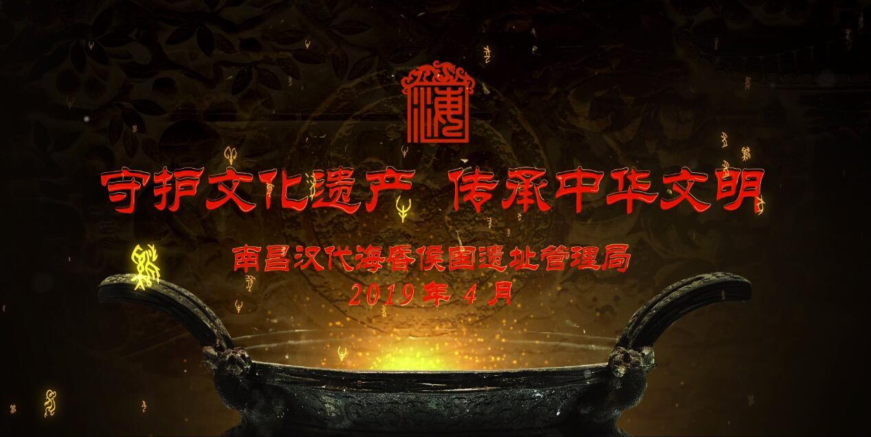 守护文化遗产 传承中华文明