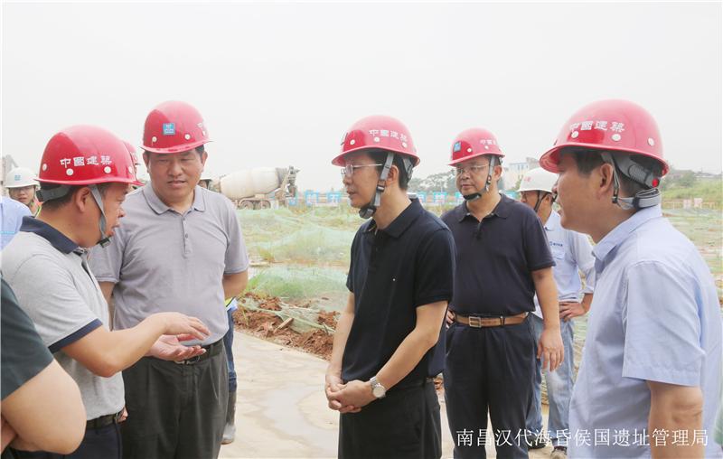 南昌市政府副市长宋铀调研海昏侯国遗址公园项目建设工作